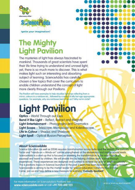 light_poster